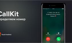 "<em>苹果</em>Callkit国内被叫停:无需解锁即可接听网络电话 曾在微信短暂""现身"""
