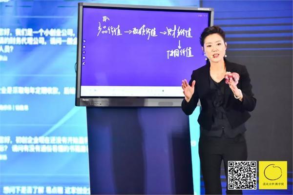 满分教授单喆慜:越会欠钱的企业越能挣钱