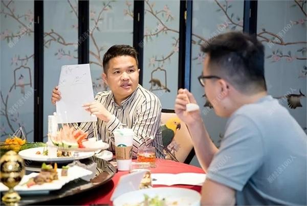 李志刚午餐会
