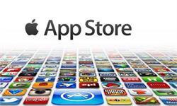 码农的抗争!百名APP开发者施压<em>苹果</em> 要求开放APP免费测试并获得更多分成