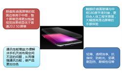 2018年中国3D玻璃行业发展现状分析 智能手机成主要应用市场【组图】