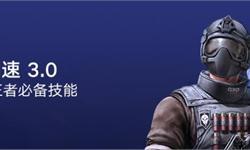 OPPO R15 ColorOS 5.0 游戏体验:王者上分必备神器!