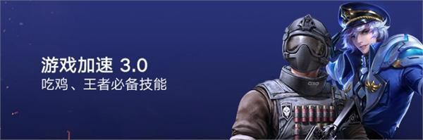 OPPO R15 ColorOS 5.0 游戏体验