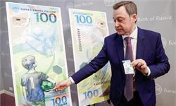 为世界杯造势!俄发行纪念钞票 首次未印领导人而是传奇门将雅辛