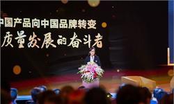 陈春花:中国品牌有三件事要做