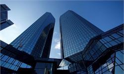 前路不明!德银大规模裁员近万人 股价今年大跌32%