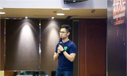 阿里蒋治平:用户增长三板斧如何快速落地