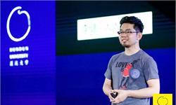 人人车李健:一个创业者的自省思维清单
