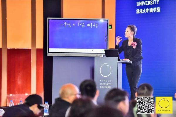 授课老师|单喆慜上海国家会计学院副教授