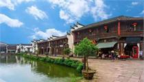 陕西出台政策规范特色小镇建设发展