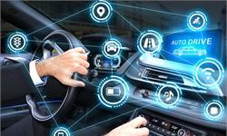 自动驾驶汽车行业发展前景分析 未来占领巨大的市场空间