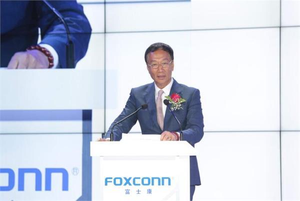 富士康科技集团总裁郭台铭发言
