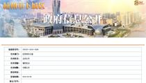 杭州市下城区打造电竞数娱小镇扶持政策