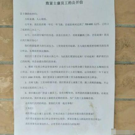 双黄连注射剂禁用