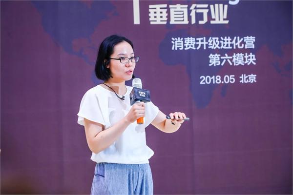 授课老师|李宁宁 小米生态链设计总监