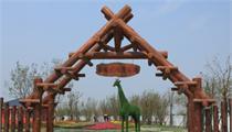 洋河农业嘉年华 打造乡村振兴样板