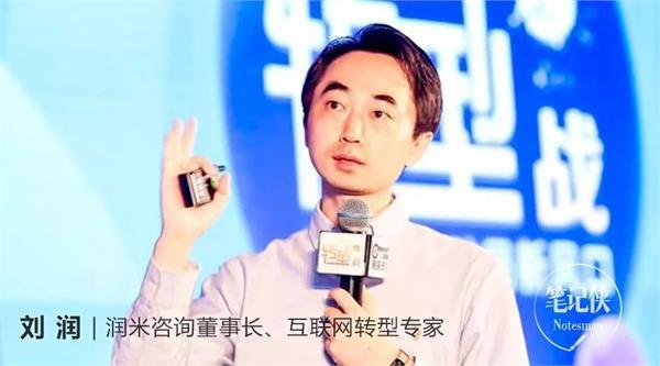 刘润:Costco为什么有巨大的勇气不赚产品一分钱?