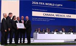 首次!北美三国办世界杯 特朗普发推表示祝贺一雪8年之耻