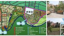 上海绿地21城孝贤坊规划案例