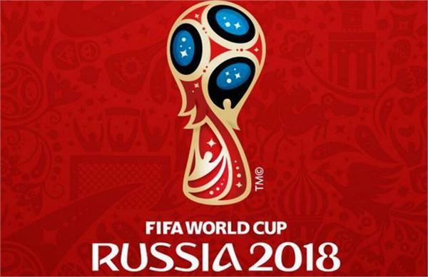 俄罗斯世界杯开赛