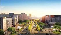 温州特色小镇稳步发展谋求创新升级
