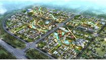 乌鲁木齐积极推进特色小镇项目建设