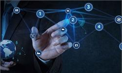 互联网+供应链金融发展趋势分析
