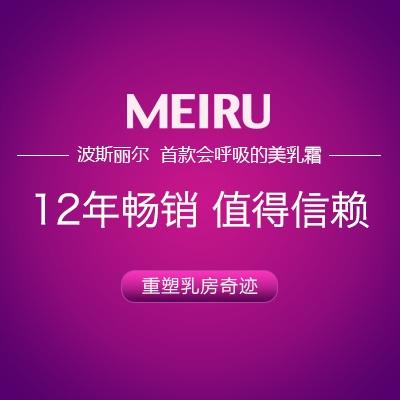 丰胸产品排行榜十强 揭晓十大排名第一品牌