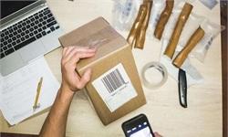 <em>智能</em><em>包装</em>行业市场前景预测 预计2023年市场将超2000亿
