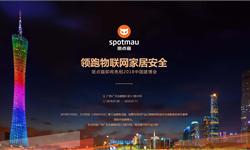 """万兴科技旗下斑点猫即将登陆广州CBD,用""""超级猫眼""""重塑行业生态"""
