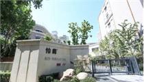 北万怡园光熙长者公寓规划案例