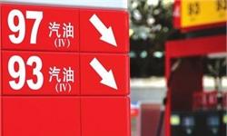中国<em>加油站</em>行业发展现状分析 油品利润呈现稀薄化趋势