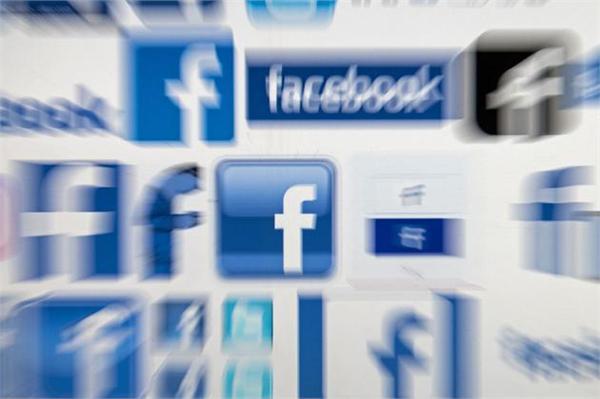 Facebook因数据泄露丑闻遭英国开出66.4万美元罚单