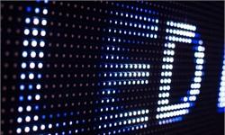 <em>LED</em>产业链市场前景预测 2020年行业产值将破万亿