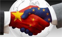 中国欧盟联合声明:建中欧共同投资基金 抵制保护主义与单边主义