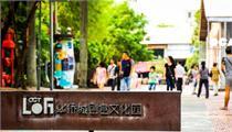 深圳文化产业发展现状及前景展望