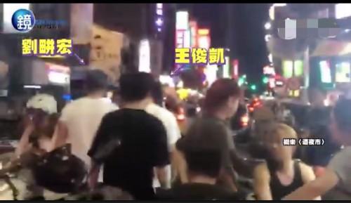 刘畊宏王俊凯逛夜市 疑似加盟刘畊宏新电影