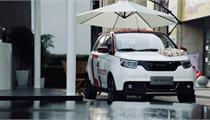 新能源汽车品牌电咖获20亿元Pre-A轮融资
