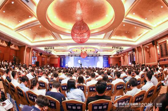△2018全球量化金融峰会(深圳)现场