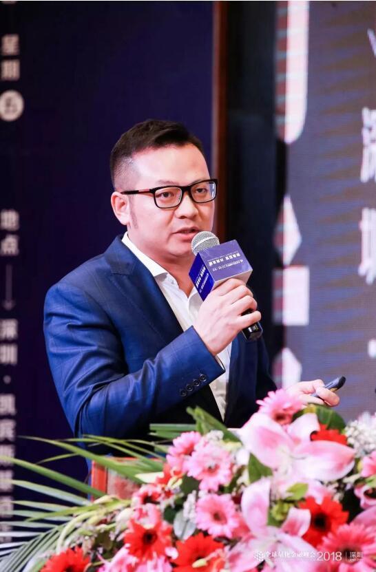 △量化云创始人、总裁吴超于峰会现场演示量化云产品