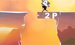 共40家!深圳公布第二批自愿清退P2P名单:潮宏基、星河控股关联平台上榜