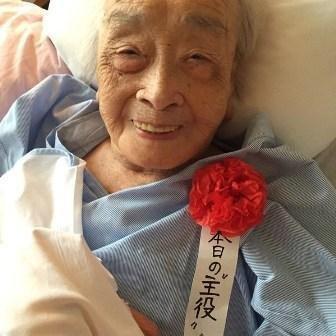 日本最长寿者去世:吃寿司鳗鱼活到117 三大长寿纪录全在日本