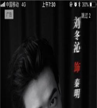 《法医秦明2》热播,男主刘冬沁做客塔读文学