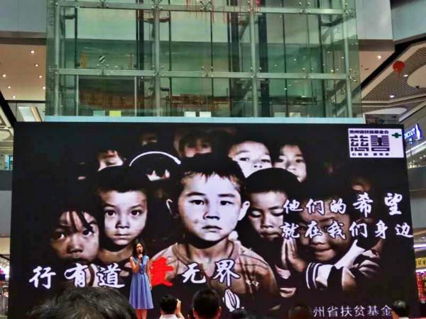 前瞻产业研究院贵州
