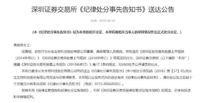 碧桂园9000亿负债