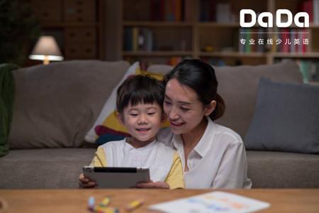 """给孩子选DaDa:不想让孩子的英语学习变""""玩票"""""""