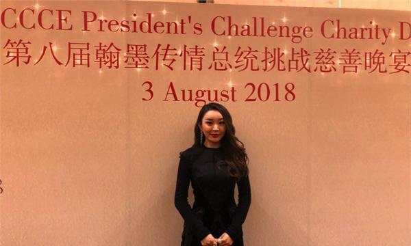 知名艺人吴飞儿应邀参加新加坡艺术节,成为SO ARTS艺术节形象大使