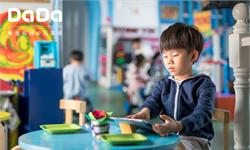 """为什么给孩子选DaDa?家长们表示:不想让孩子的英语学习变""""玩票"""""""