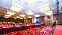 前瞻产业研究院受邀参加21届特色小镇与田园综合体高端总裁峰会