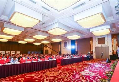 前瞻产业研究院参加特色小镇与田园综合体峰会